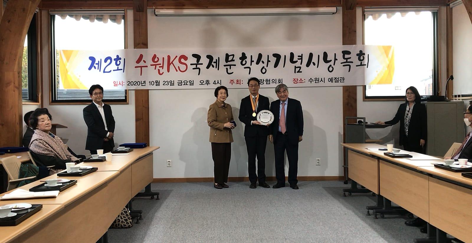 Mr. Chon Ikbum riceve per me il KS Internatinal literary Prize